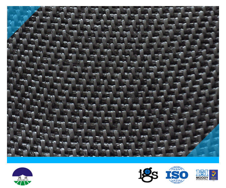 Drainage Filter Fabric For : Drainage woven geotextile fabric