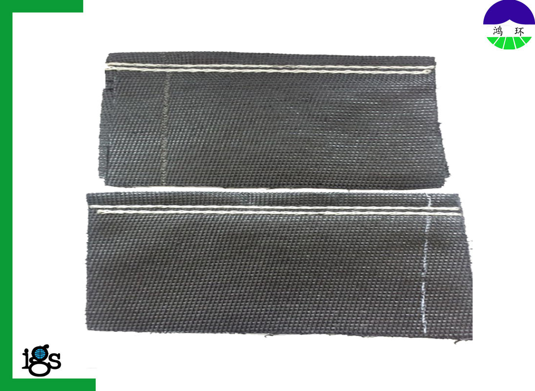 Drainage Filter Fabric For : Drainage woven monofilament geotextile geosynthetic soil