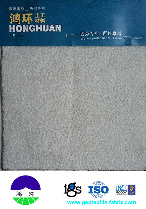 China 800G PP Non Woven Geotextile Fabric For Road Construction 25KNM ...