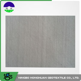 China White / Grey 100% Polyester Continuous Filament Nonwoven Geotextile Filter Fabric distributor